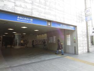 元町中華街駅の写真素材 [FYI03005063]