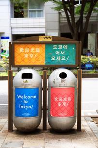 表参道の外国語のゴミ箱の写真素材 [FYI03005174]