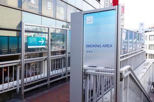 愛煙家の喫煙所の写真素材 [FYI03005243]