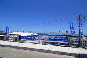 指定喫煙場所の三浦海岸海水浴場の写真素材 [FYI03005251]