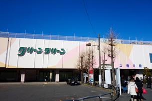 相鉄線 二俣川駅の写真素材 [FYI03005307]