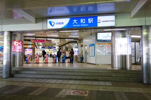 神奈川県 大和駅の写真素材 [FYI03005309]