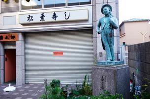 神奈川県,美空ひばり像の写真素材 [FYI03005328]