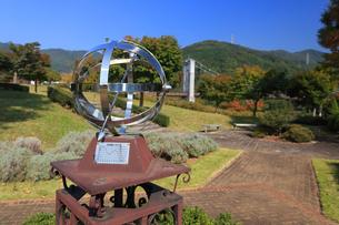 県立秦野戸川公園の均時差グラフの写真素材 [FYI03005366]