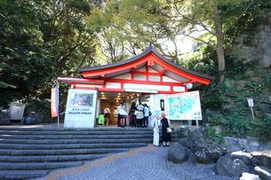 神奈川県,江の島のエスカー乗り場の写真素材 [FYI03005489]
