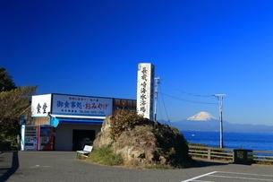 長者が崎からの富士山の写真素材 [FYI03005517]