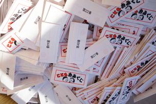 寒川神社の子供おみくじの写真素材 [FYI03005611]