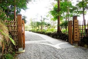 県立大磯城山公園の吉田茂邸入口の写真素材 [FYI03005623]