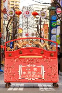 横浜 歩行者天国の中華街大通りの写真素材 [FYI03005665]