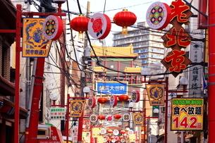 横浜 中華街関帝廟通りの写真素材 [FYI03005669]
