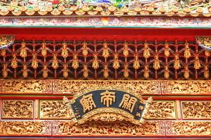 横浜 中華街の関帝廟の写真素材 [FYI03005674]