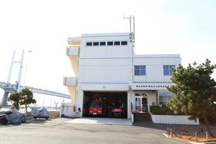 鶴見消防署 鶴見水上消防出張所の写真素材 [FYI03005699]
