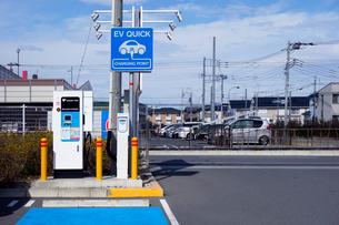 電気自動車の充電スタンドの写真素材 [FYI03005753]