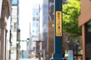 東京都 銀座ガス灯通りの写真素材 [FYI03005791]