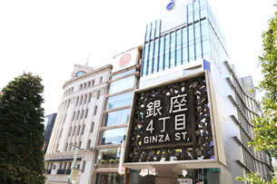 東京都 銀座4丁目の写真素材 [FYI03005799]