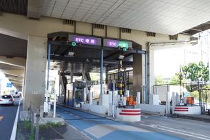 首都高速浜川崎入口の写真素材 [FYI03005943]