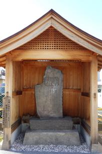 生麦事件の石碑の写真素材 [FYI03005958]