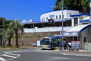 京急 浦賀駅の写真素材 [FYI03005976]