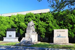 神奈川県横須賀市 ヴェルニー公園 旧海軍の慰霊碑の写真素材 [FYI03006095]
