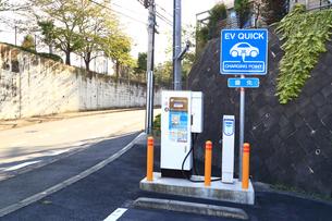 電気自動車の急速充電器の写真素材 [FYI03006097]