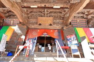 大山寺の写真素材 [FYI03006106]