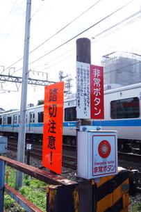 踏切りを通過する電車の写真素材 [FYI03006182]