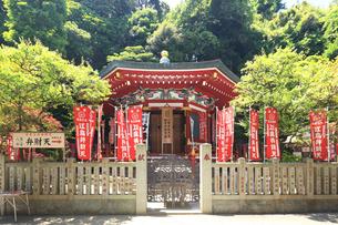 江の島 江島神社の奉安殿の写真素材 [FYI03006527]