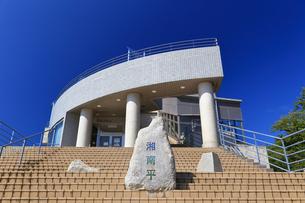湘南平の展望台の写真素材 [FYI03006778]