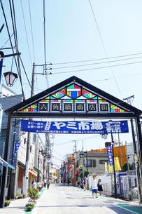 六角橋商店街のヤミ市場の写真素材 [FYI03006782]