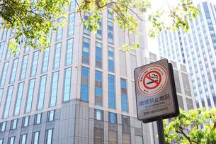 横浜市の喫煙禁止地区の写真素材 [FYI03006873]