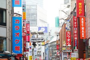 渋谷センター街の写真素材 [FYI03006877]