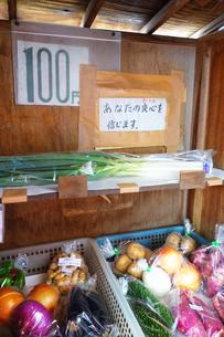 野菜の無人販売所の写真素材 [FYI03006900]