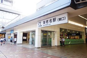 神奈川県 海老名駅の写真素材 [FYI03006902]