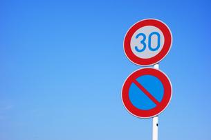 交通標識の写真素材 [FYI03006904]