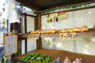 野菜の無人販売所の写真素材 [FYI03006926]