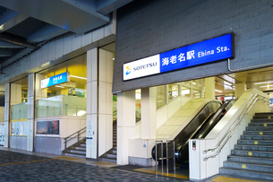 神奈川県 海老名駅の写真素材 [FYI03006952]