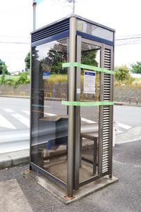 撤去される電話ボックスの写真素材 [FYI03006958]