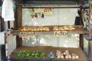 野菜の無人販売所の写真素材 [FYI03006961]