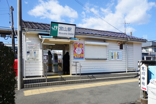 JR宮山駅の写真素材 [FYI03007047]