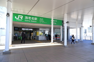 JR海老名駅の写真素材 [FYI03007050]