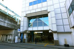 横浜市営地下鉄のセンター南駅の写真素材 [FYI03007070]