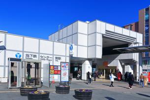 横浜市営地下鉄のセンター南駅の写真素材 [FYI03007089]