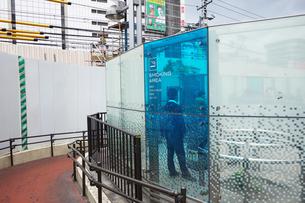 新宿の屋外喫煙所の写真素材 [FYI03007225]