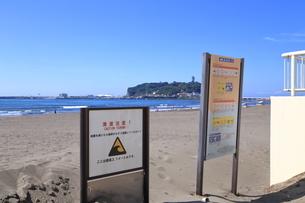 湘南の津波警告板警告板の写真素材 [FYI03007288]