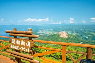 有珠山から眺める昭和新山 洞爺湖展望台の写真素材 [FYI03009526]