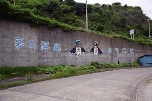 天売島の風景の写真素材 [FYI03009729]