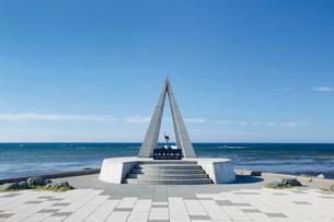 宗谷岬の日本最北端の地の碑の写真素材 [FYI03011519]