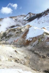 冬の登別地獄谷の写真素材 [FYI03012231]