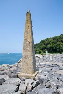 世界遺産 恵美須ヶ鼻造船所跡の写真素材 [FYI03013868]