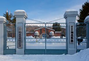 博物館網走監獄の入場口の写真素材 [FYI03014689]